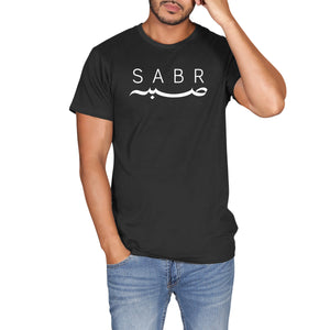 Sabr  صبر T-Shirt - World Wide Dawah
