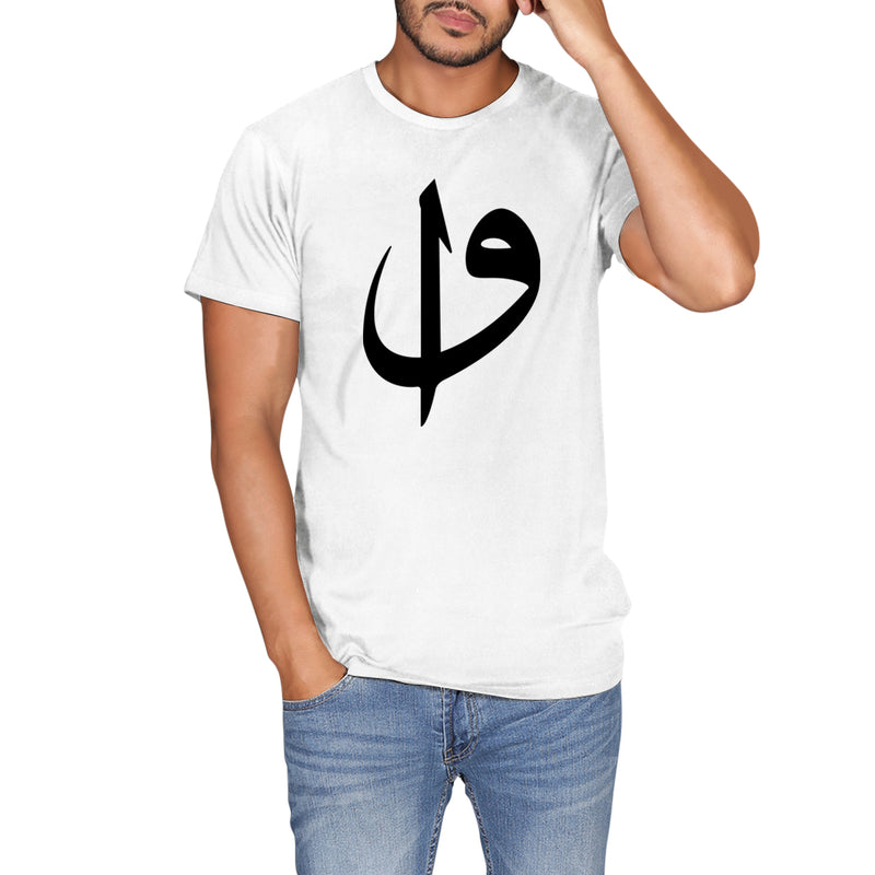 Alif & Wow T-Shirt - World Wide Dawah