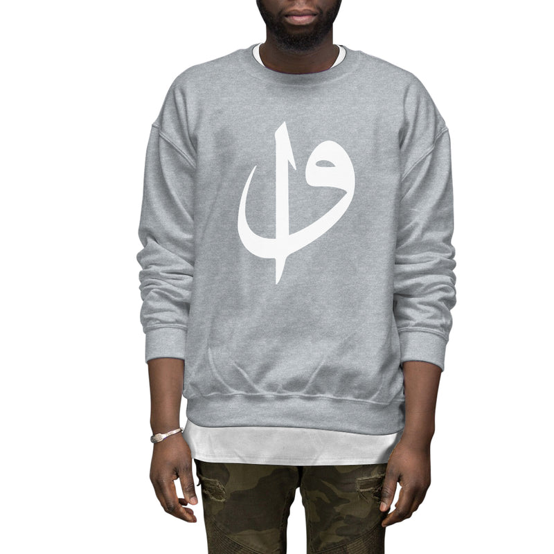 Alif & Wow Sweatshirt - World Wide Dawah
