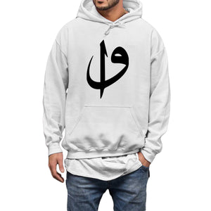 Alif & Wow Hoodie - World Wide Dawah