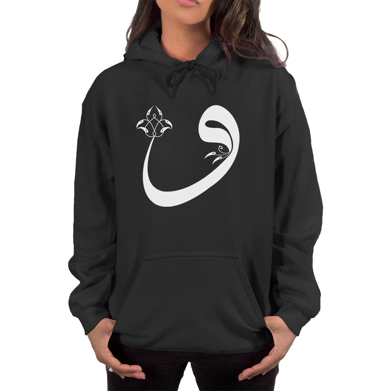 WOW Hoodie - World Wide Dawah