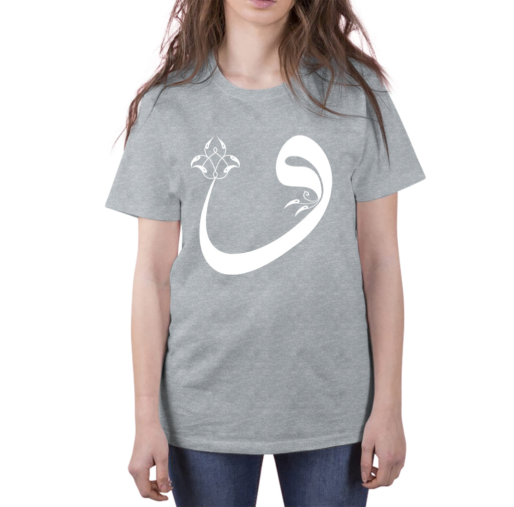 WOW Short-Sleeve T-Shirt - World Wide Dawah