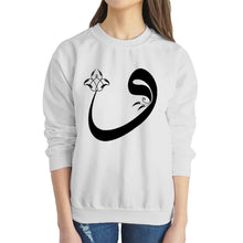 WOW Sweatshirt - World Wide Dawah
