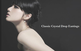 Classic Crystal Drop Earrings - VivereRosse
