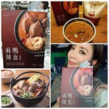 台灣 賈以食日 – 麻辣鴨血冬粉 485g 1人份 Spicy Pot Duck Blood & Bean Thread - wine- french-Lik Tin Century