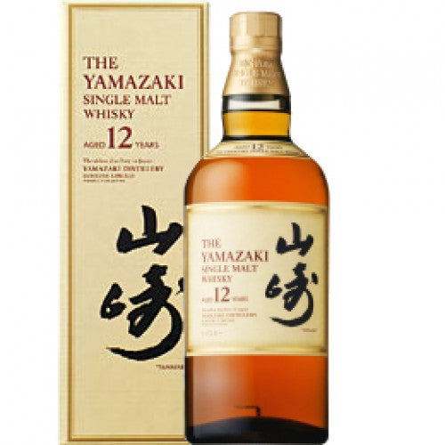 Suntory 三得利 山崎 12年 Yamazaki 12 YO Single Malt Whisky - wine- french-Lik Tin Century