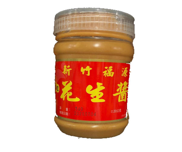 新竹福源特製花生醬-顆粒 Peanut Butter 360g - wine- french-Lik Tin Century