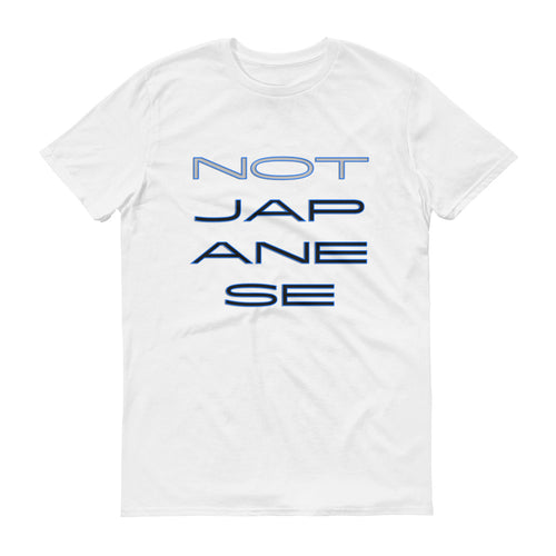 NOT Japanese - StereoTypeTees