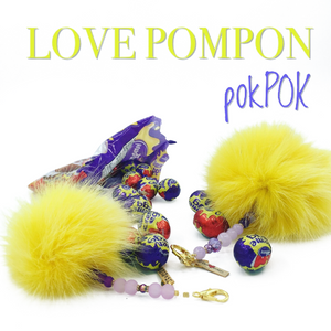 (Mini) Love Pompon | Fourrure Jaune - Pok Pok