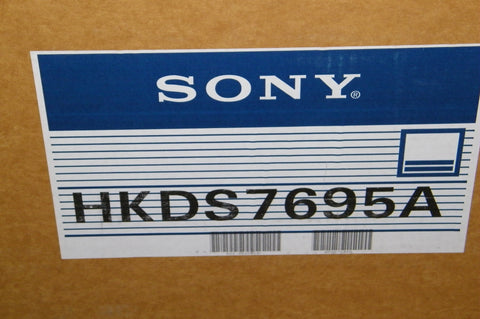 Sony HKDS-7695A AC Power Supply for HD Digital Effects Unit