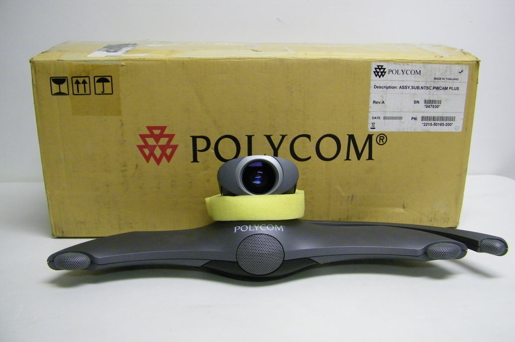 POWERCAM PLUS MAIN (NTSC) W/10FT CBL VSX7000E/8000 (2215-50185-200)