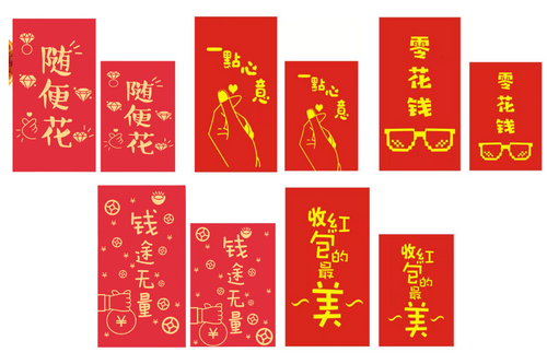 Chinese New Year Novelty Red Packets Seasonal One Dollar Only