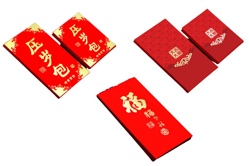 Chinese New Year Premium Vertical Red Packets (30pcs) Seasonal One Dollar Only