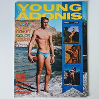 YOUNG ADONIS Feb/Mar 1963-Debut Issue - Geared Up Pup