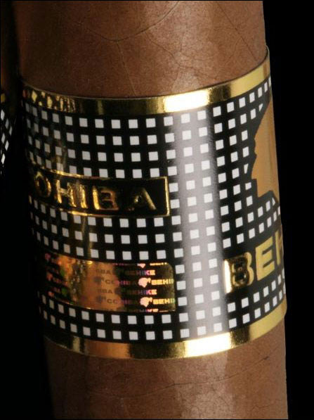 HUMIDOR COHIBA BEHIKE (Limited) with 30pc BEHIKE Cigars - Perique...the Essence of...