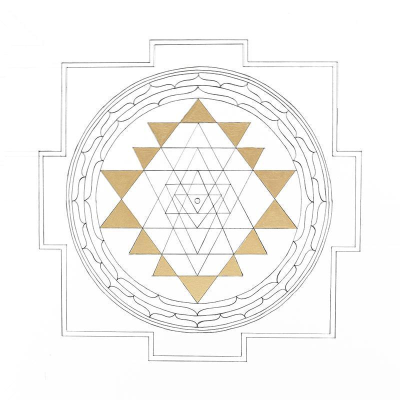 Sri Yantra: The Fourth Gate