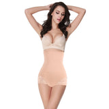 Maria Nude Butt Trimmer Body Shaper