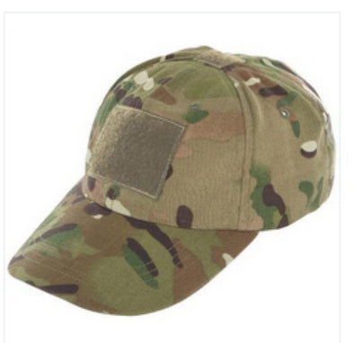 Tactical Operator Cap With Label | Multi Camo