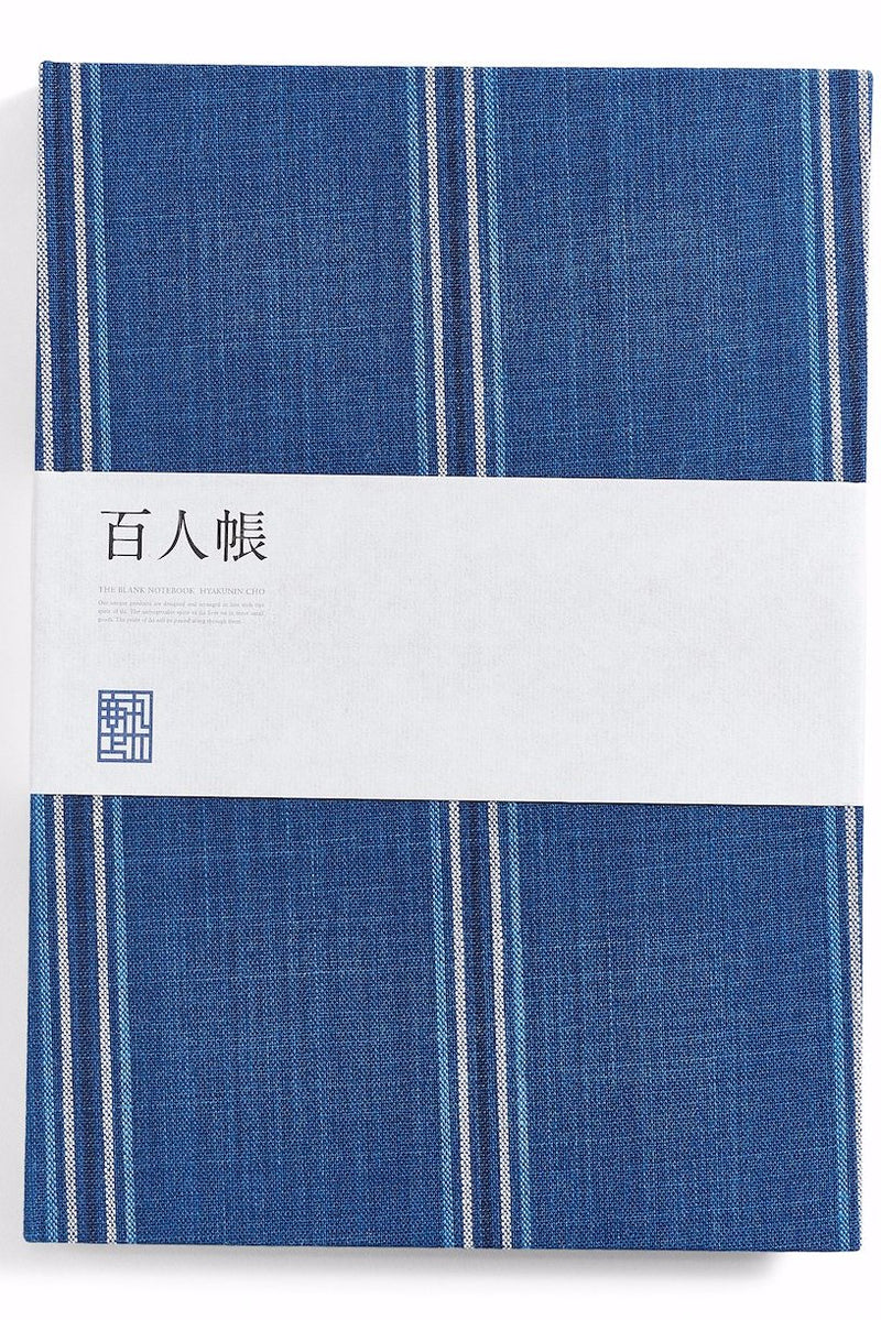 Hard Cover Indigo Dyed Note Book