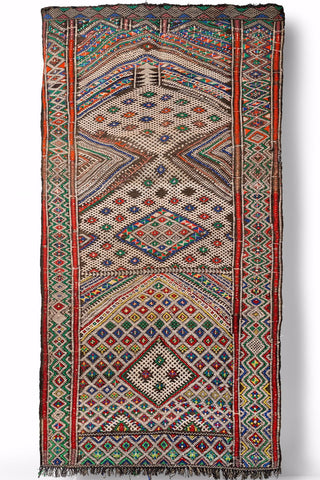 Boucherouette Dark Ground Rug 7 x 3.9
