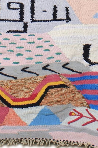 Colorful Hand Woven Flat Rug