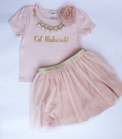 """Eid Mubarak"" T-shirt & Skirt set- Girls - Hilwah"