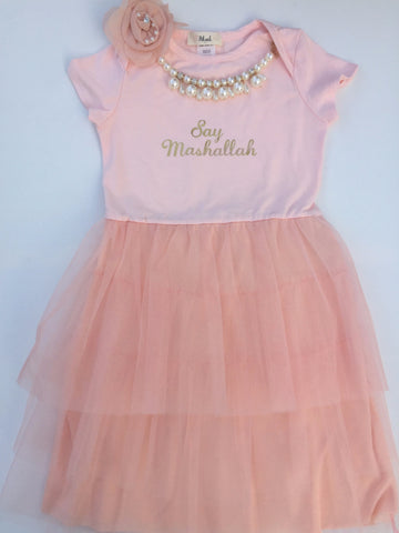 Say Mashallah Tulle Dress - Girl (2T-8) - Hilwah