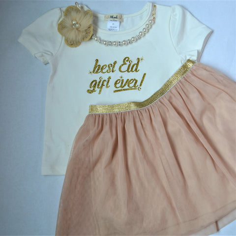"""Best Eid Gift Ever"" T-shirt & Tutu set -Girls 2T-8 - Hilwah"