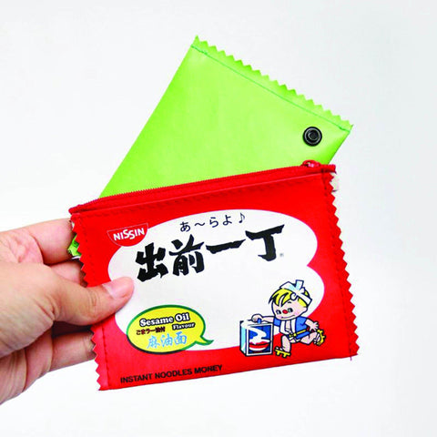 Nission Tissue and Coin Pouch Children's Day Gift Idea For Teens - Klosh Online Gift Shop