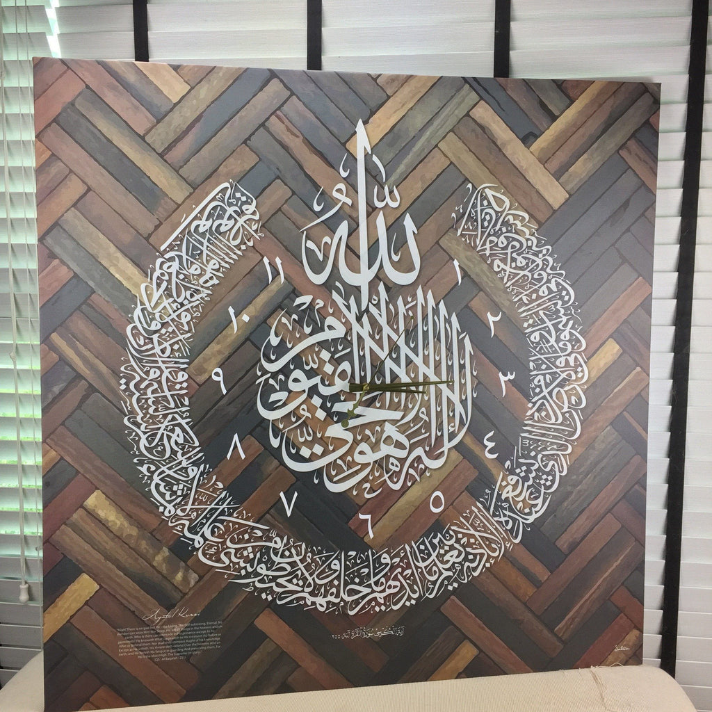 Al Kursi 36 Clock Mix Wood