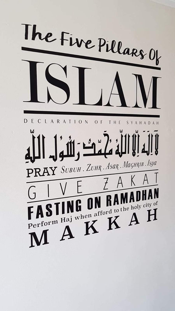 Five Pillars of Islam Wall Sticker