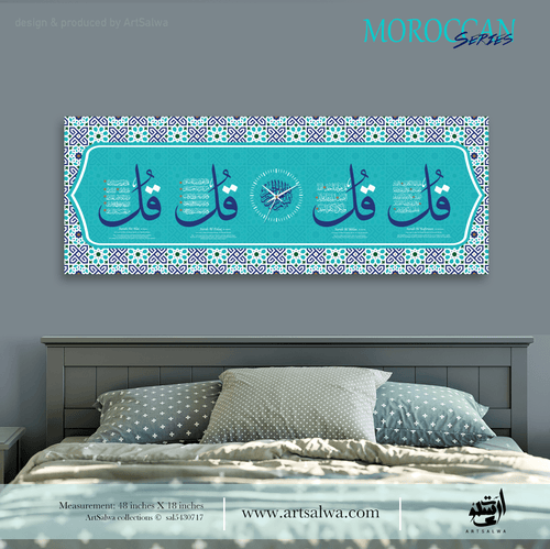Moroccan Series Qul Clock Spandrell Blue