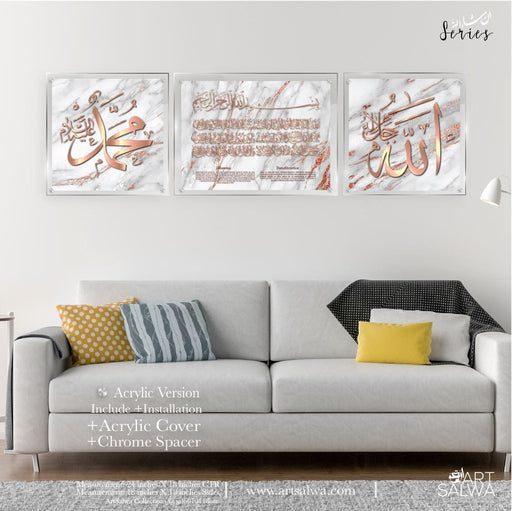 [Beautiful Surah Verses & Design Art Frames From Singapore Online]-ArtSalwa