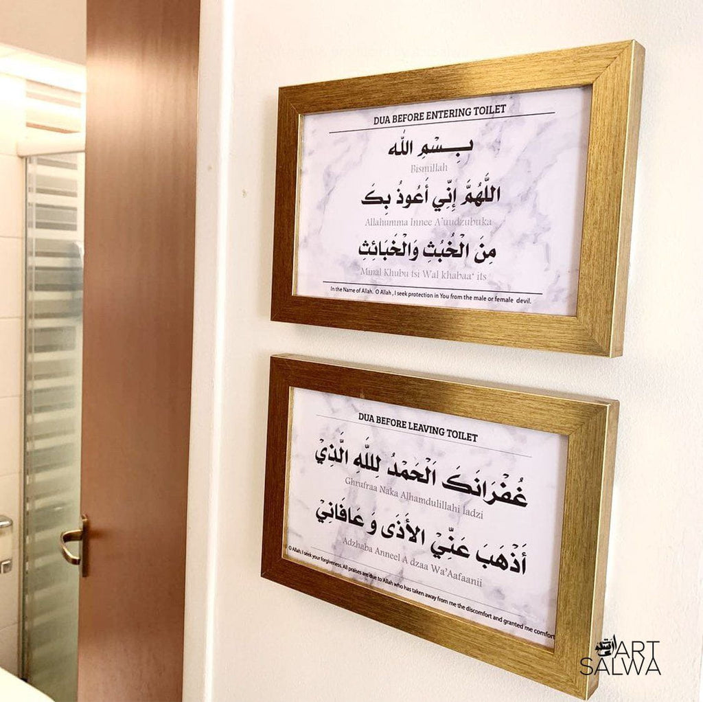 Dua When Enter/Exit Washroom Gold Frame