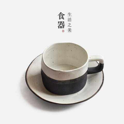 Japanese Style Coffee/Tea Mugs with Tray