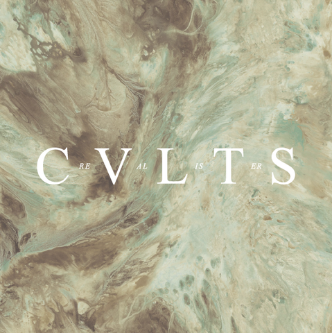 CVLTS - Realiser LP - AguirreRecords