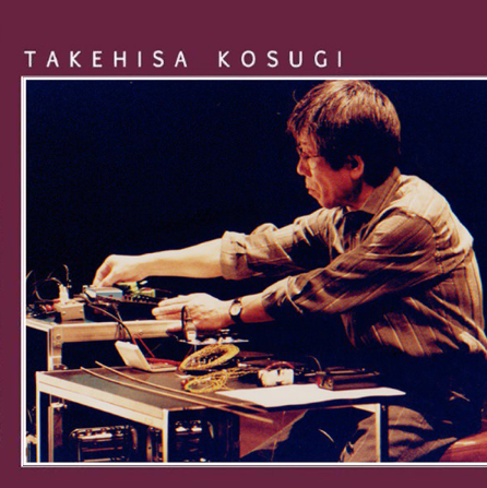 Takehisa Kosugi ‎– New York, August 14, 1991 LP