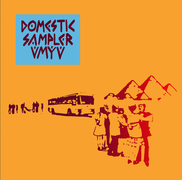Various ‎– Domestic Sampler UMYU LP
