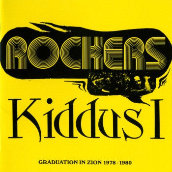 Kiddus I - Rockers: Graduation In Zion 1978-1982 2xLP - AguirreRecords