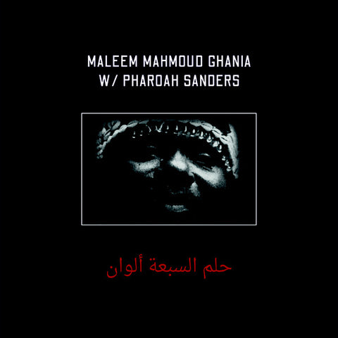Maleem Mahmoud Ghania with Pharoah Sanders ‎– The Trance Of Seven Colors 2xLP