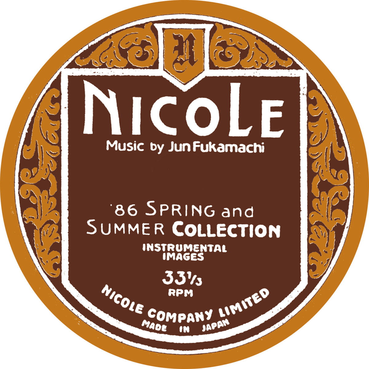 Jun Fukamachi -  Nicole (86 Spring And Summer Collection) LP