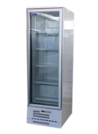 Austune Display Fridges and Freezers- AGR1-600