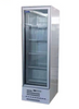 Image of Austune Display Fridges and Freezers- AGR1-600