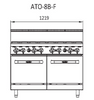 Image of Cookrite 8 Burner With Oven - ATO-8B