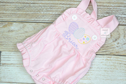 Monogrammed baby girl pink ruffle bubble with easter egg design, girls easter outfit, 1st easter outfit, sibling easter outfits