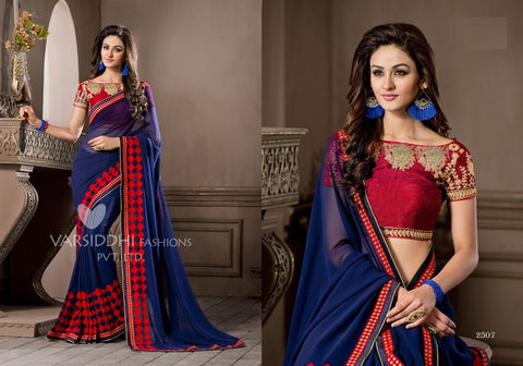 Pure Georgette Saree with Soft Net Banglori Silk Sarees
