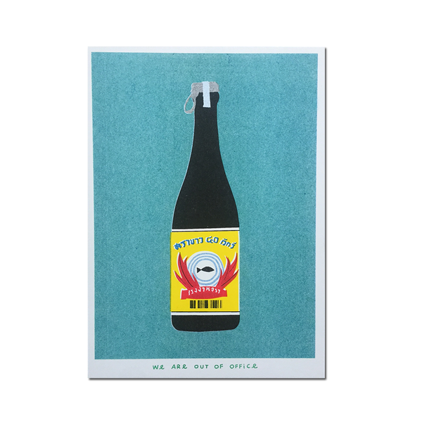 Out Of Office - 'A riso graph print of a thai bottle of booze'