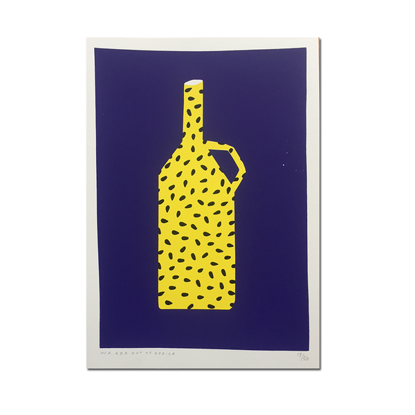 Out Of Office - 'A screenprint of a panterish vase'