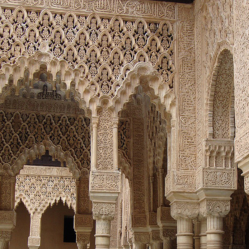 Detail of plaster work at the Alhambra