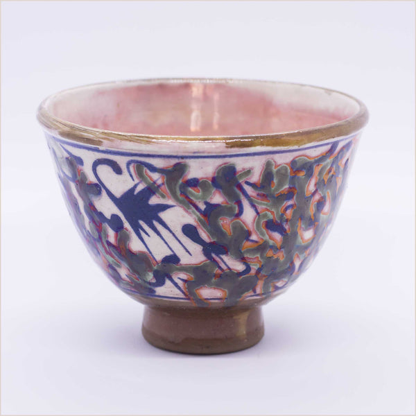 Fayoum Pottery School Rose Bowl with Abstract Pattern - Pomegranate Living
